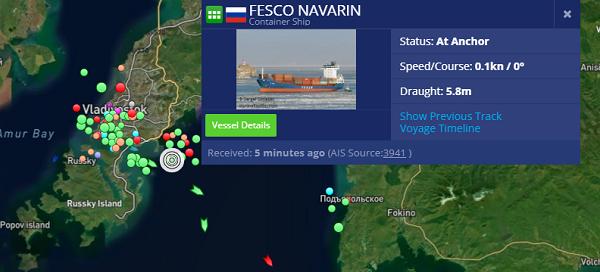 Как найти судно в режиме реального времени Владивосток - инструкция 2 - Авангард Директ